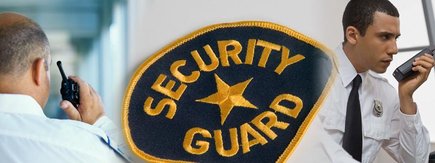 Security guard security guard training securityguardpedia - How to become security officer ...